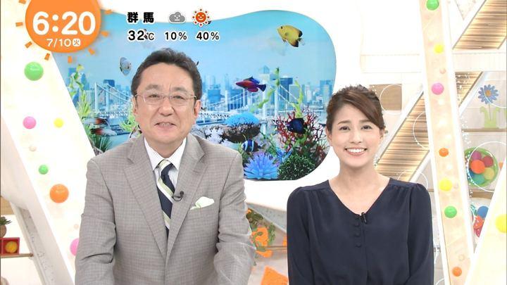 2018年07月10日永島優美の画像11枚目