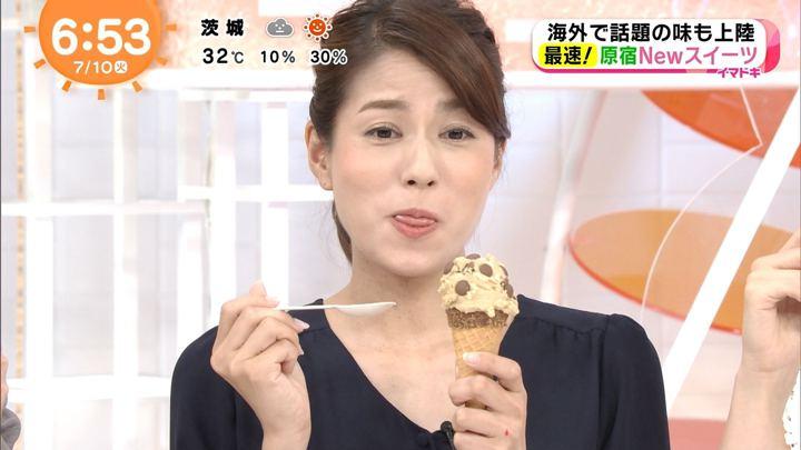 2018年07月10日永島優美の画像17枚目