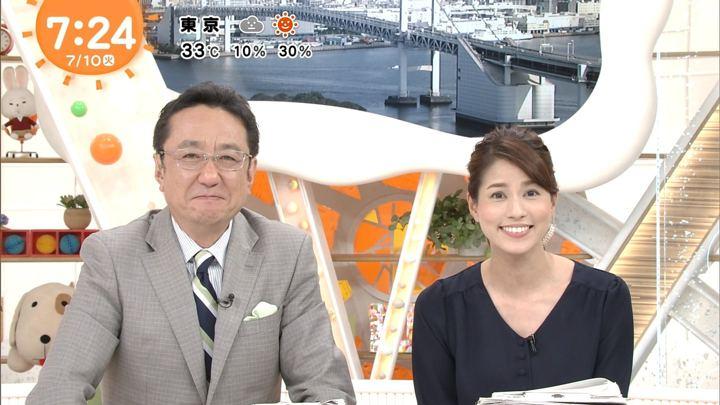 2018年07月10日永島優美の画像27枚目