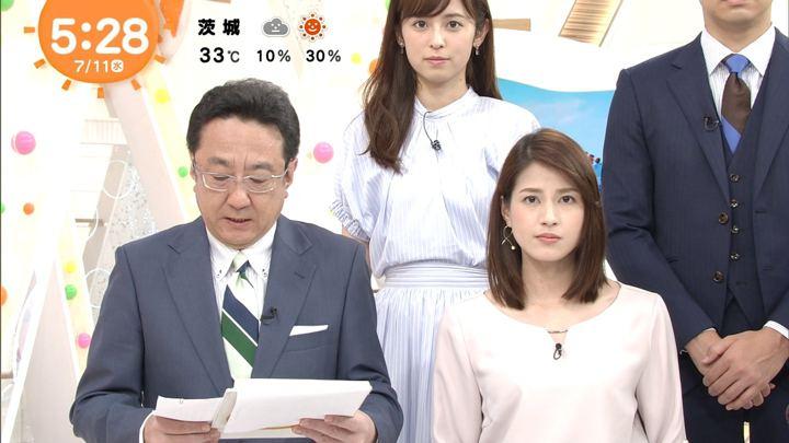2018年07月11日永島優美の画像07枚目