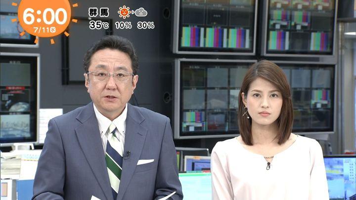 2018年07月11日永島優美の画像09枚目