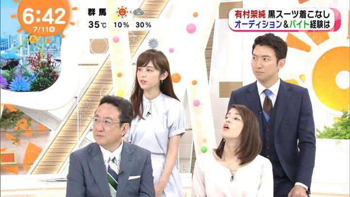 2018年07月11日永島優美の画像14枚目