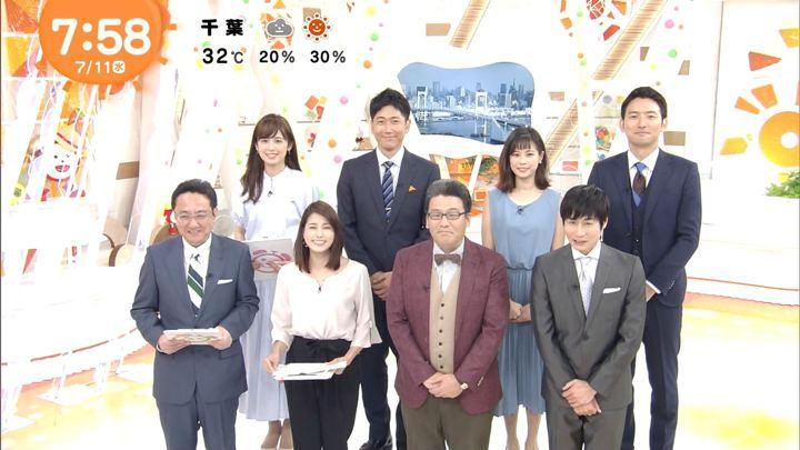 2018年07月11日永島優美の画像20枚目