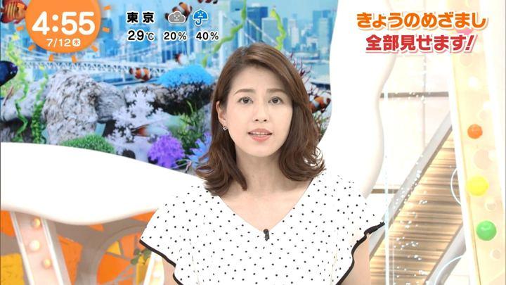 2018年07月12日永島優美の画像01枚目
