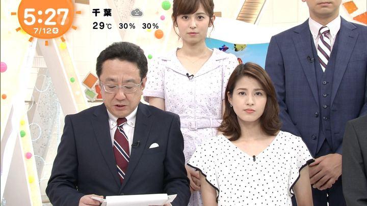 2018年07月12日永島優美の画像03枚目