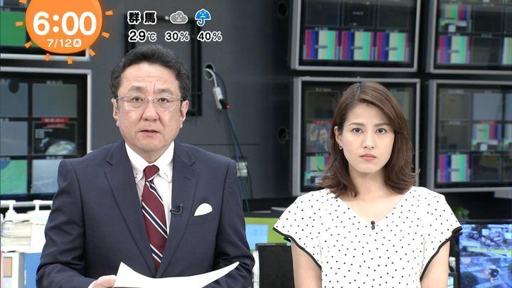 2018年07月12日永島優美の画像04枚目
