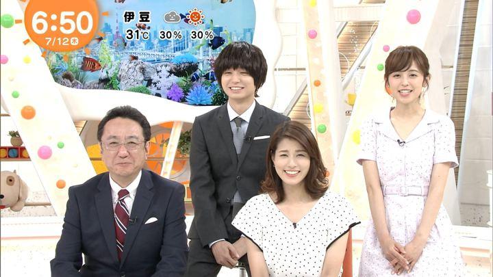 2018年07月12日永島優美の画像08枚目