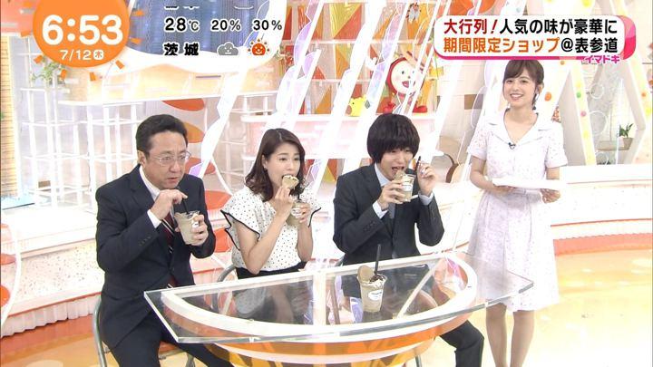 2018年07月12日永島優美の画像09枚目