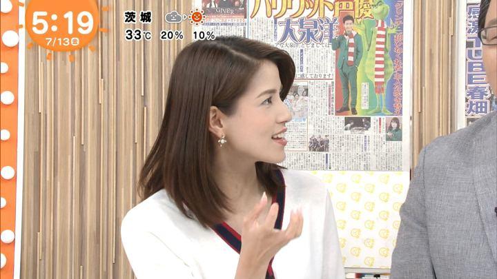 2018年07月13日永島優美の画像02枚目
