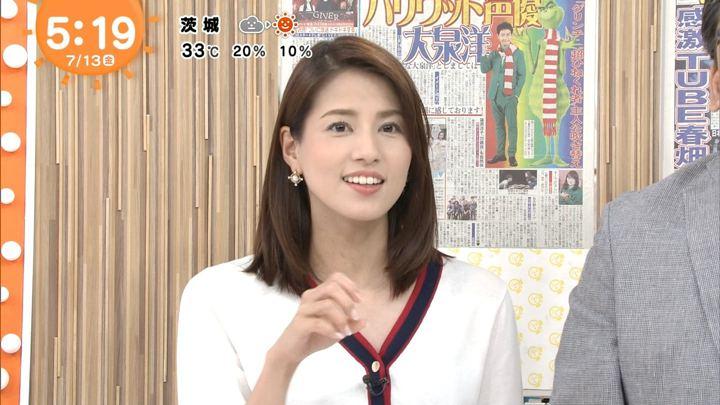 2018年07月13日永島優美の画像03枚目