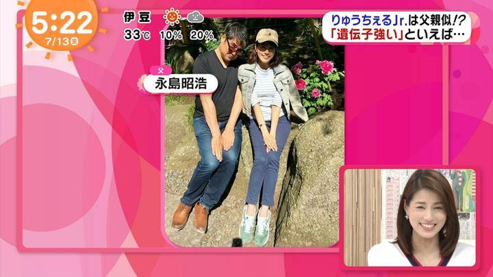 2018年07月13日永島優美の画像04枚目