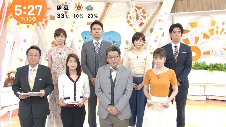 2018年07月13日永島優美の画像05枚目
