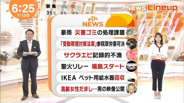 2018年07月13日永島優美の画像10枚目