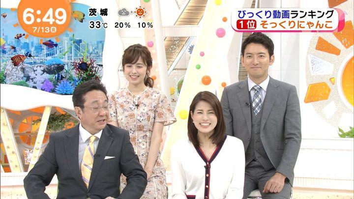 2018年07月13日永島優美の画像12枚目