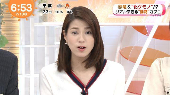 2018年07月13日永島優美の画像13枚目