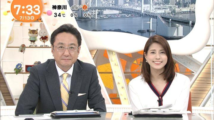 2018年07月13日永島優美の画像15枚目