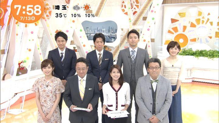 2018年07月13日永島優美の画像16枚目