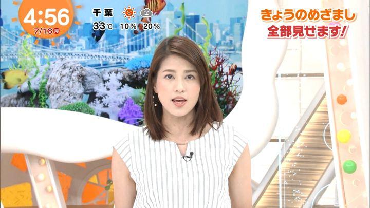 2018年07月16日永島優美の画像01枚目