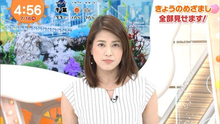 2018年07月16日永島優美の画像02枚目
