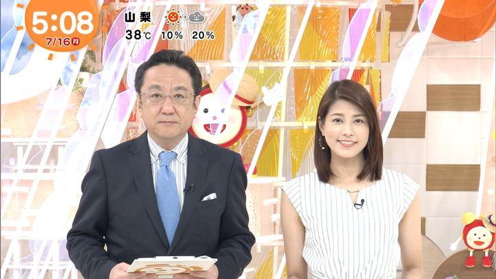 2018年07月16日永島優美の画像04枚目