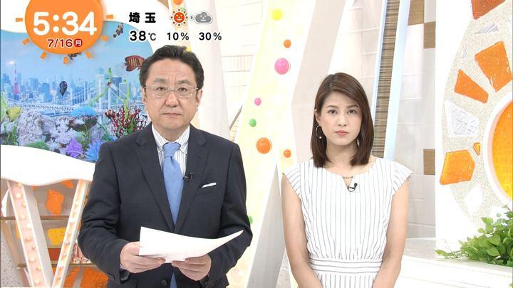 2018年07月16日永島優美の画像06枚目