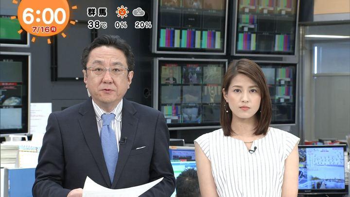 2018年07月16日永島優美の画像07枚目
