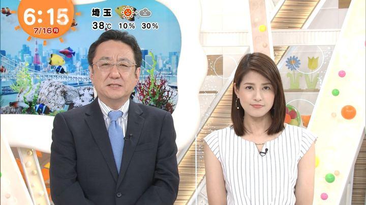 2018年07月16日永島優美の画像09枚目