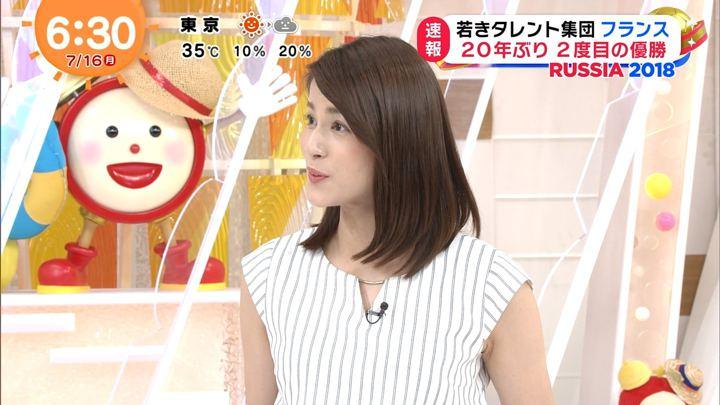 2018年07月16日永島優美の画像11枚目