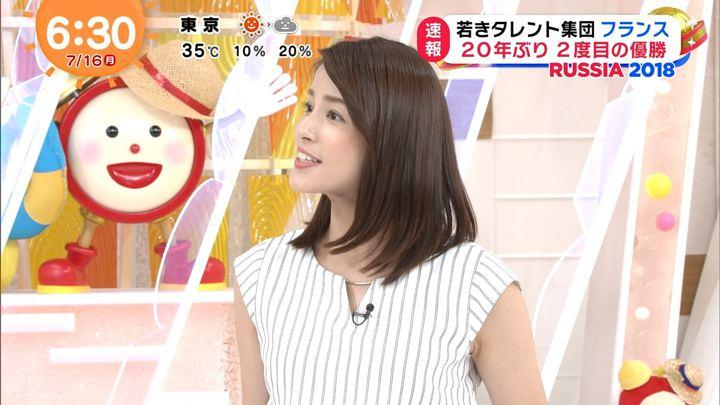 2018年07月16日永島優美の画像12枚目