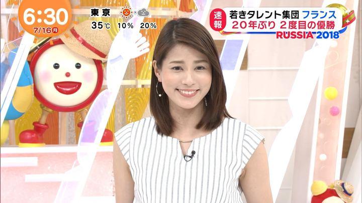 2018年07月16日永島優美の画像13枚目