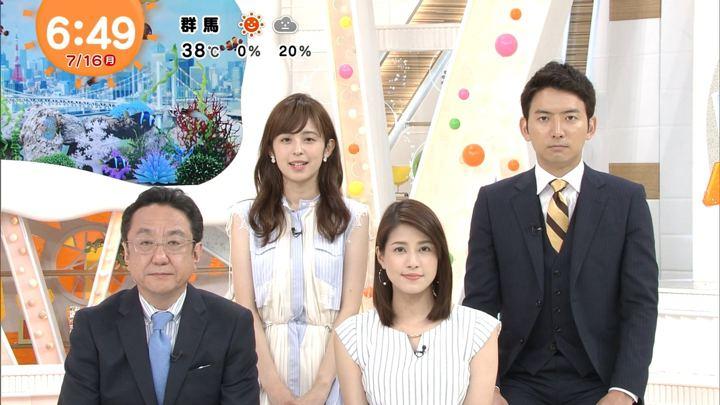 2018年07月16日永島優美の画像14枚目