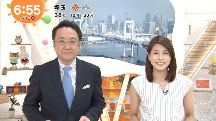 2018年07月16日永島優美の画像15枚目