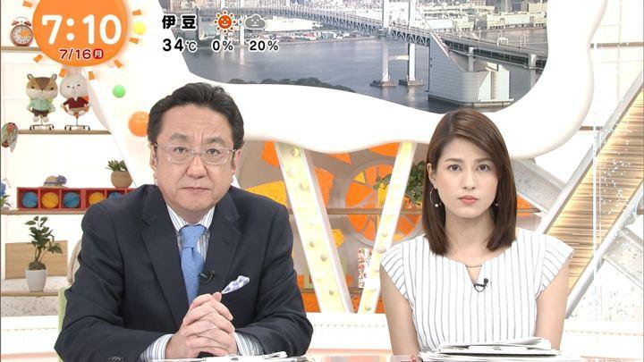 2018年07月16日永島優美の画像16枚目