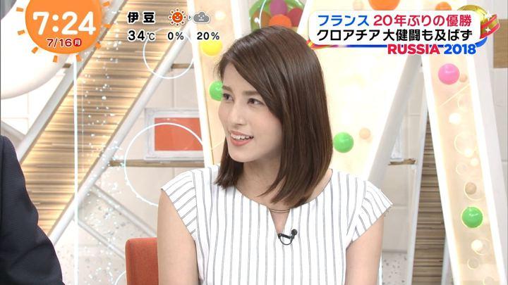 2018年07月16日永島優美の画像17枚目