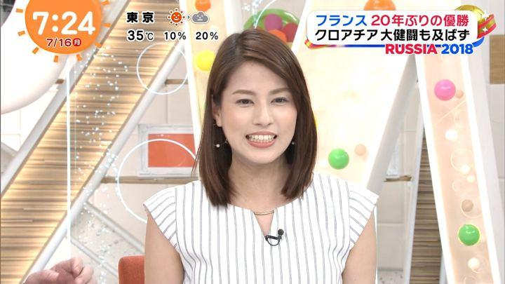 2018年07月16日永島優美の画像19枚目