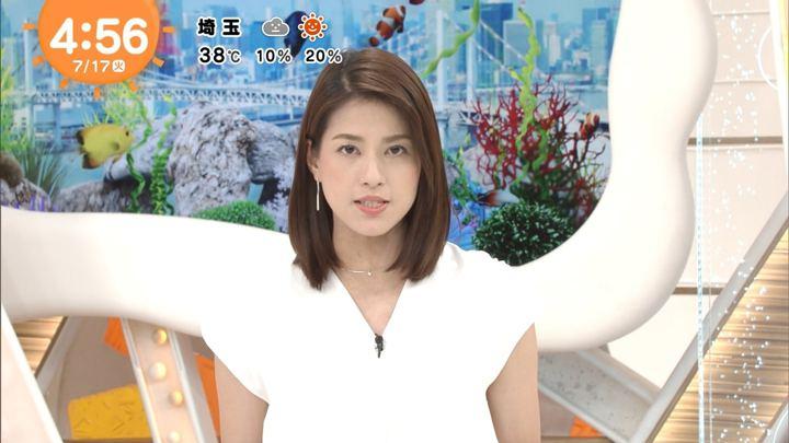 2018年07月17日永島優美の画像01枚目