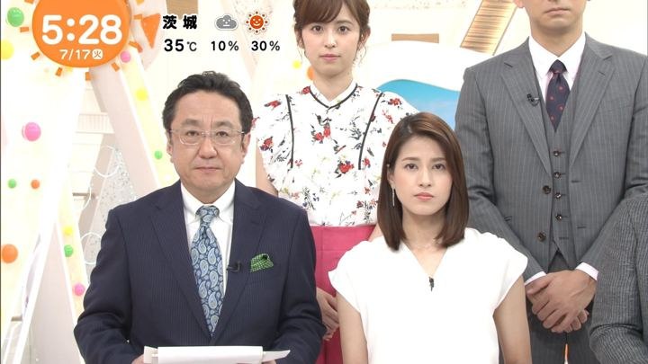 2018年07月17日永島優美の画像03枚目