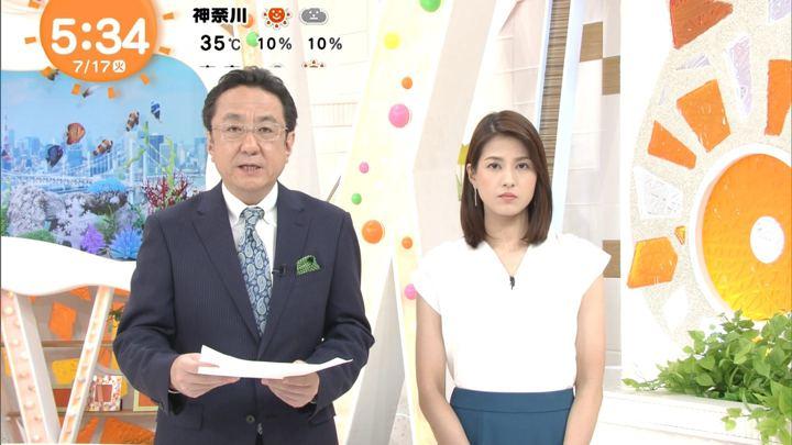 2018年07月17日永島優美の画像04枚目