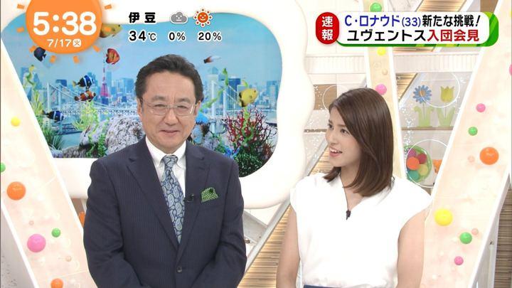 2018年07月17日永島優美の画像05枚目