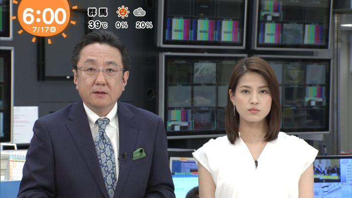 2018年07月17日永島優美の画像06枚目
