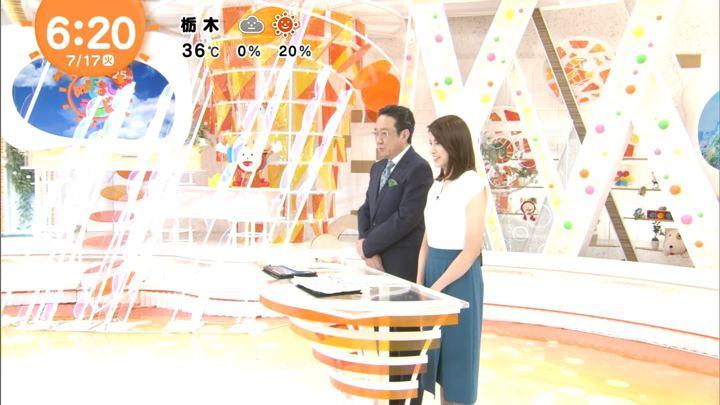 2018年07月17日永島優美の画像08枚目
