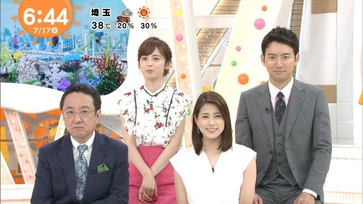 2018年07月17日永島優美の画像09枚目