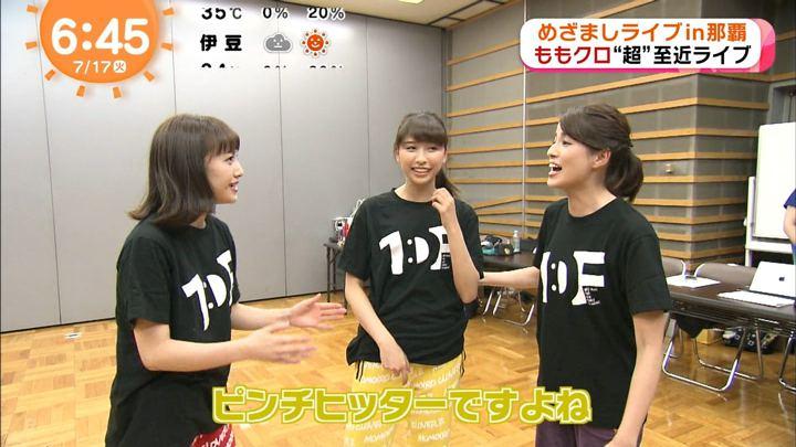 2018年07月17日永島優美の画像14枚目