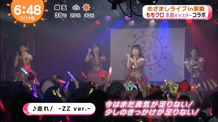 2018年07月17日永島優美の画像23枚目
