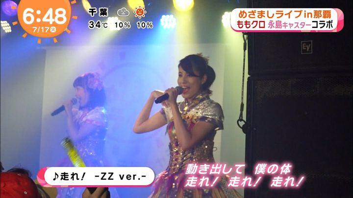 2018年07月17日永島優美の画像24枚目