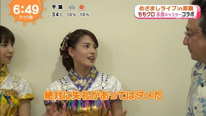 2018年07月17日永島優美の画像27枚目