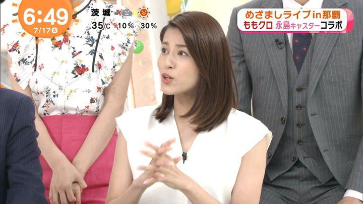 2018年07月17日永島優美の画像29枚目