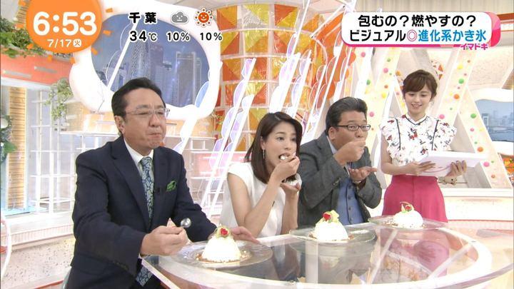 2018年07月17日永島優美の画像31枚目
