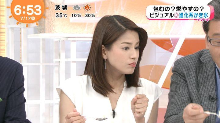 2018年07月17日永島優美の画像33枚目
