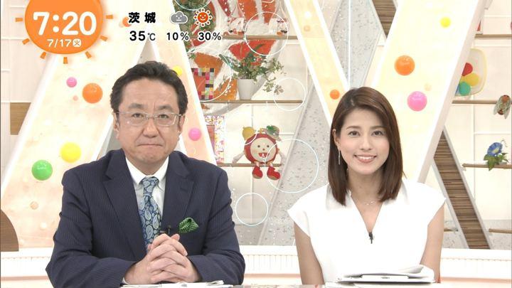 2018年07月17日永島優美の画像34枚目